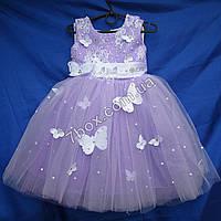 Детское платье бальное 3-4 г. С бабочками (фиолетовое) , фото 1