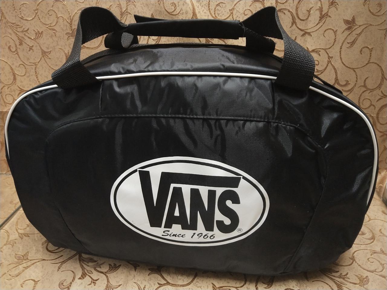 Спортивная дорожная сумка vans Полиэстер ткань только оптом
