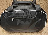 Спортивная дорожная сумка vans Полиэстер ткань только оптом, фото 4