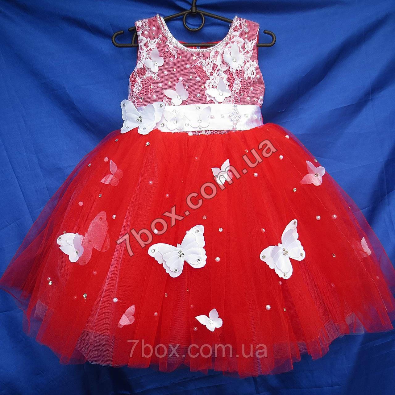 Детское платье бальное 3-4 г. С бабочками (красное)
