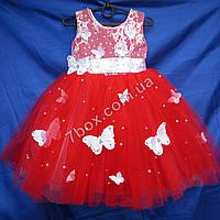 Детское платье бальное 3-4 г. С бабочками (красное) , фото 1