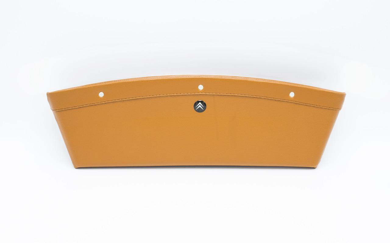 Автомобильный карман-органайзер Type-2 Brown с логотипом Citroen пинал для автомобиля подарок