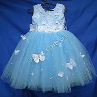 Детское платье бальное 3-4 г. С бабочками (голубое) , фото 1