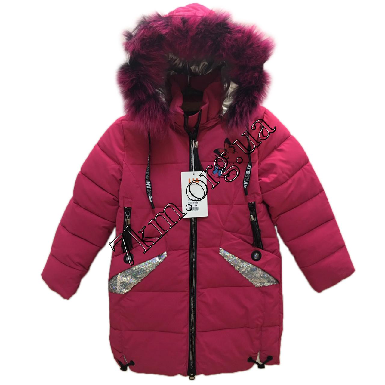 Куртка подростковая для девочек 122-146 см. Украина Оптом 261102