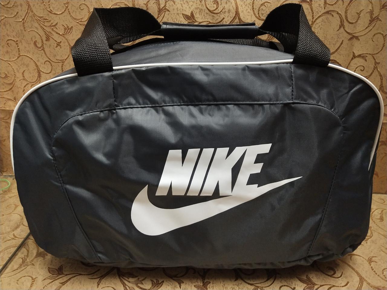 Спортивная дорожная сумка NIKE Полиэстер ткань только оптом