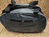 Спортивная дорожная сумка NIKE Полиэстер ткань только оптом, фото 4