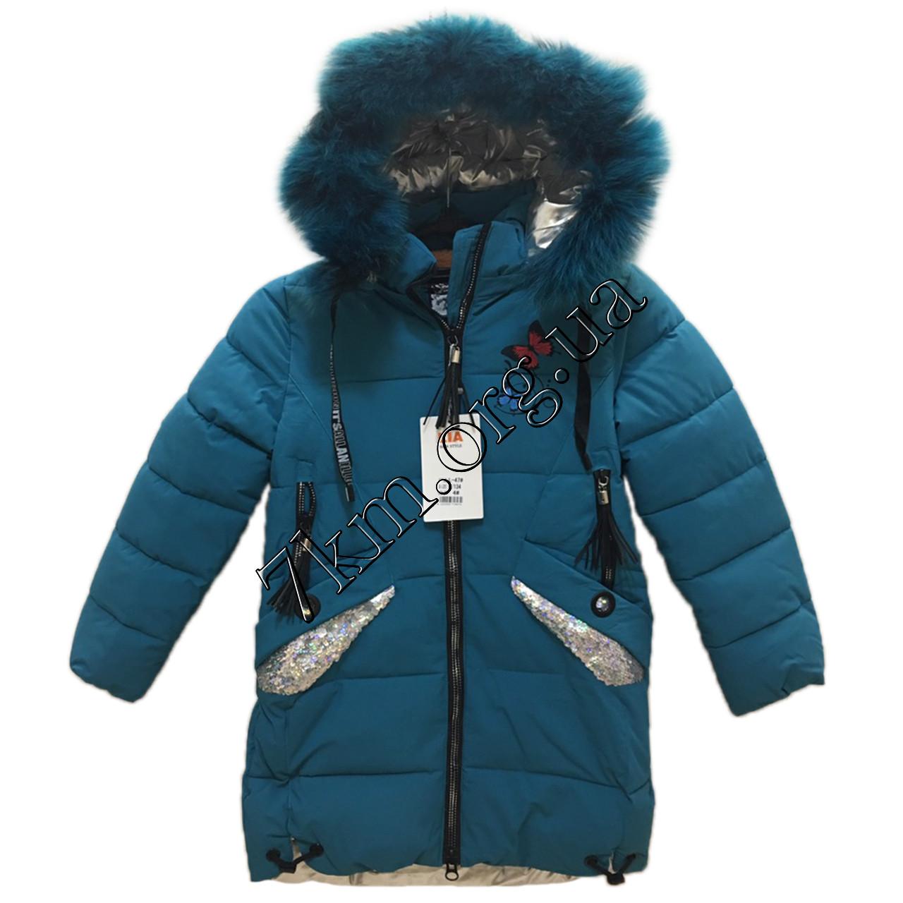 Куртка підліткова для дівчаток 122-146 див. Україна Оптом 261102-1