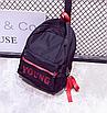 Рюкзак женский городской Young Черный, фото 2