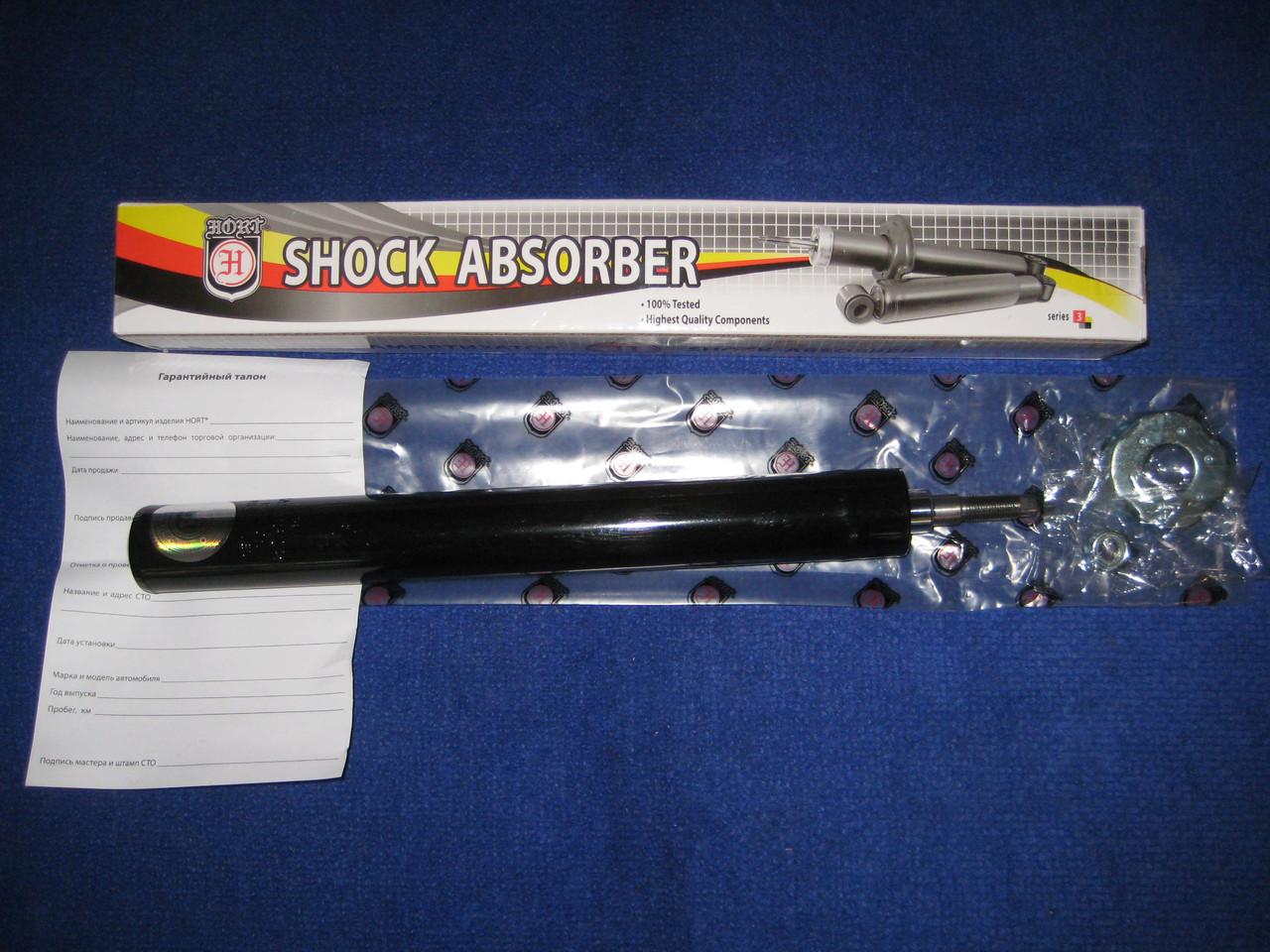 Амортизатор передний вставка масляный вставка Таврия Славута ЗАЗ 1102 1103 1105 Hort