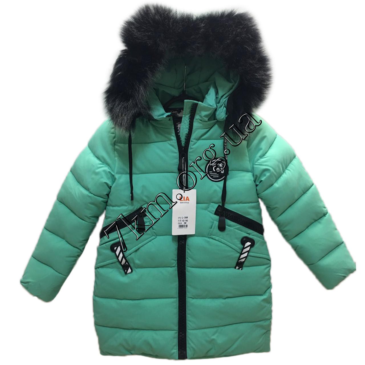 Куртка подростковая для девочек 122-146 см. Украина Оптом 261103-3
