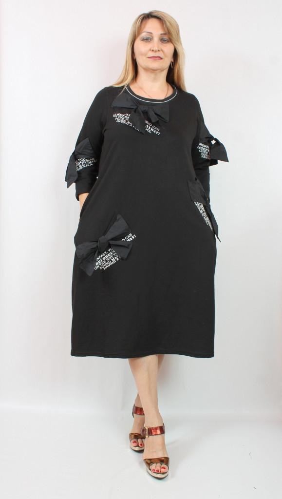 fedacb9498a3c6a Черное платье с бантами, Турция, цена 1 900 грн., купить в Харькове ...