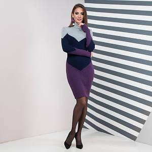 Теплое повседневное вязаное платье Эльза серый, синий, сливовый