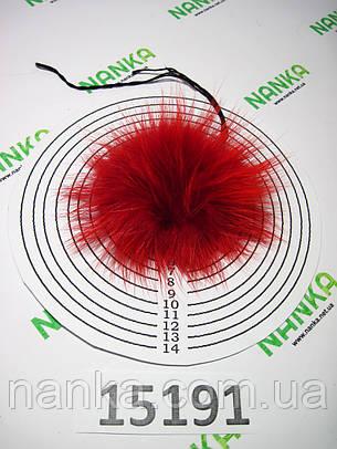 Меховой помпон Енот, Красный, 7/10 см, 15191, фото 2