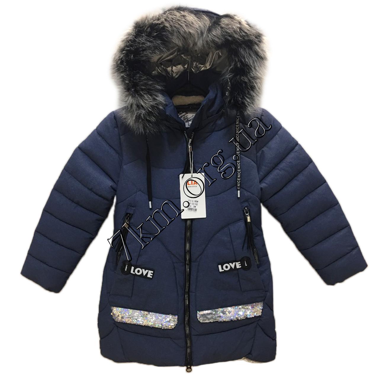 Куртка подростковая для девочек 134-158 см. Украина Оптом 261104-1