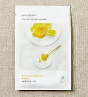 Маска для лица с экстрактом меда мануки Innisfree My Real Squeeze Mask Manuka Honey 20 ml