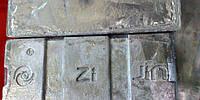 Чушка цинковая литая (Ц0, Ц1)