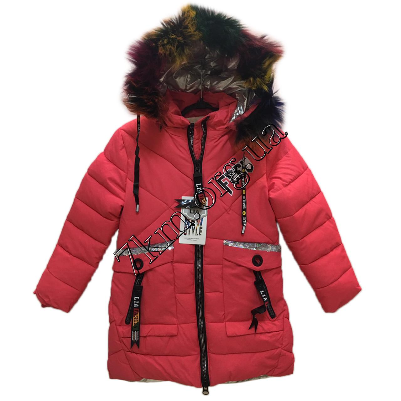 Куртка подростковая для девочек 134-158 см. Украина Оптом 261105-1