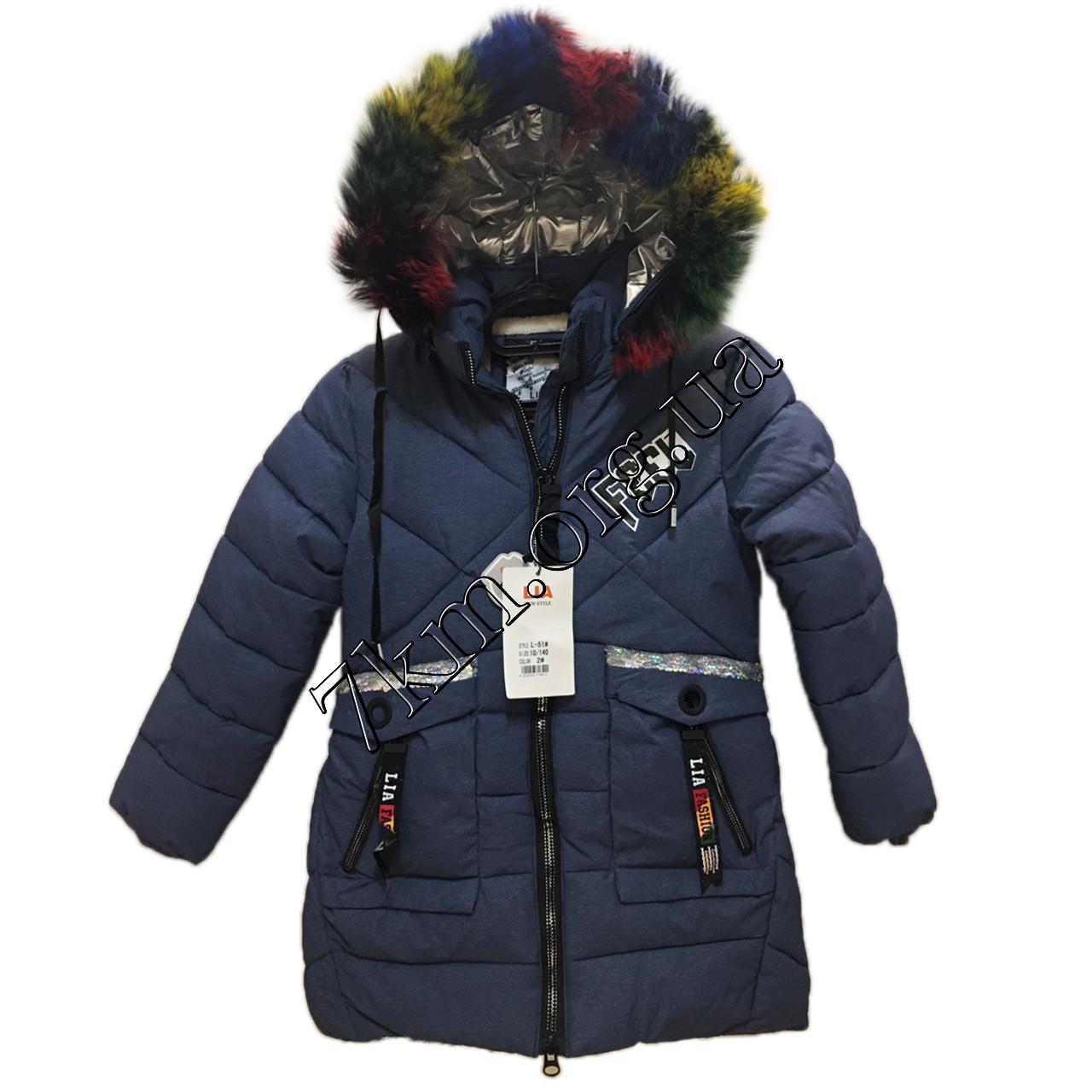Куртка подростковая для девочек 134-158 см. Украина Оптом 261105-2