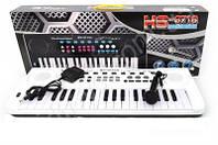 Детский синтезатор HS 3718