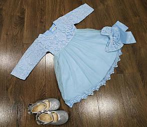 Платье нарядное детское  на девочку с бантом голубое, фото 2