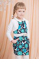 Детское платье с цветочным рисунком и болеро