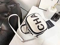 Модная женская сумка-клатч Chanel Шанель дорогой Китай белая