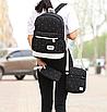 Рюкзак женский городской в горошек набор Werring Черный, фото 2