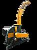 Рубильная машина с горловиной 300х300 мм