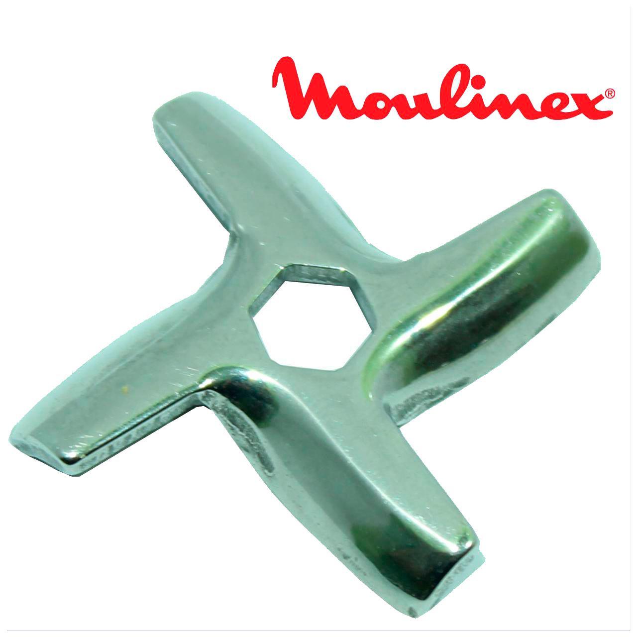 Ніж до м'ясорубки Moulinex (ОРИГІНАЛ) MS-0926063