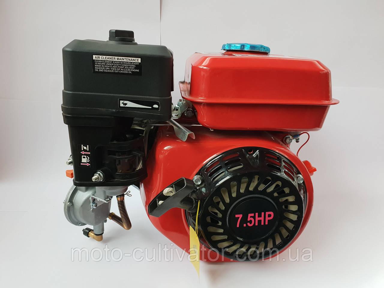 Двигатель с газовым редуктором 7.5 л.с