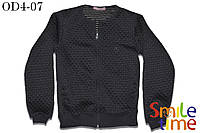 Кофта стёганная для девочки р.128,134,140,146,152 SmileTime Zara, черная