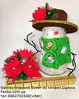 """Новогодний подарок с конфетами и сюрпризом """"Снеговичок-лесовичок"""", фото 1"""