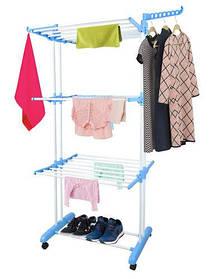 Сушилки и вешалки для одежды