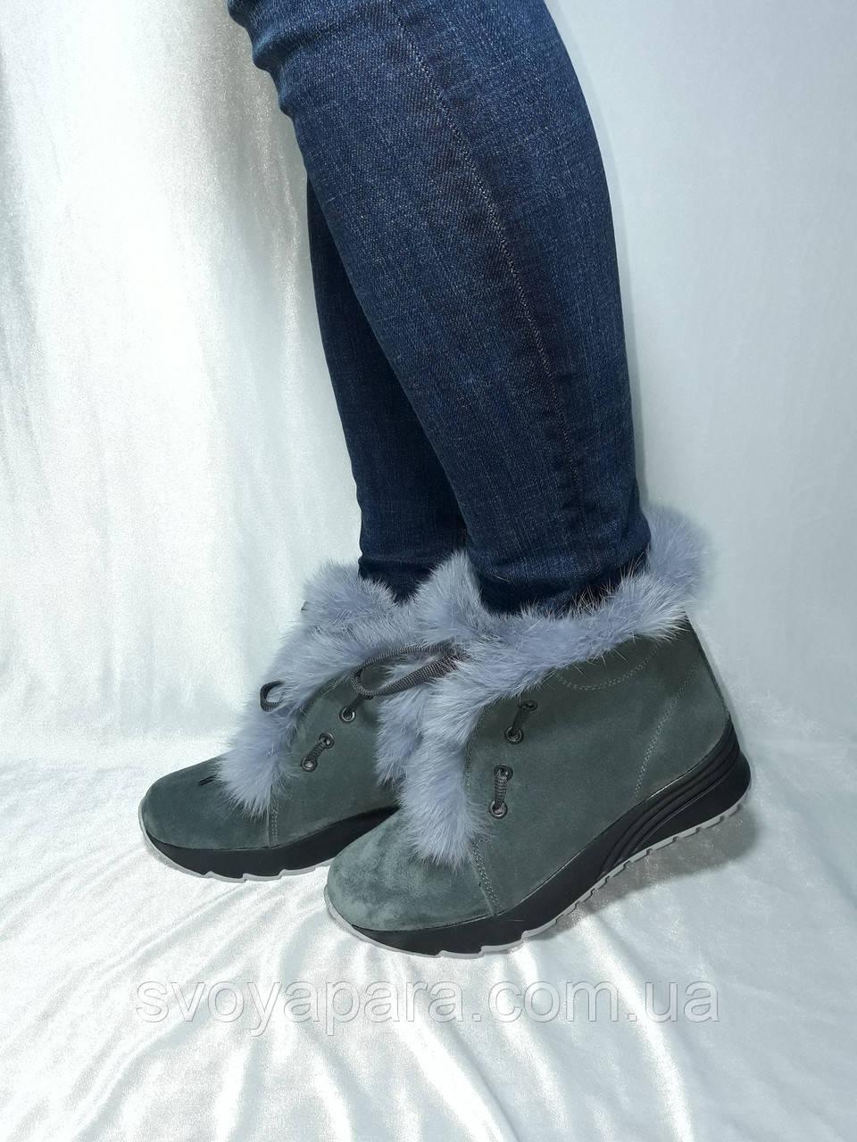 Женские зимние ботинки серые замшевые с опушкой (100177)