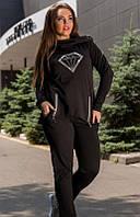 Спортивный костюм женский черный демисезонный двунить+камни 48-58 размеров