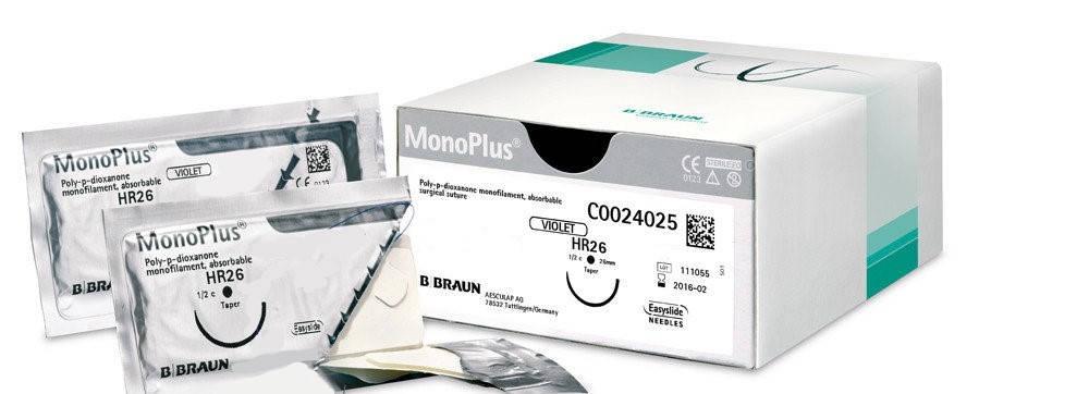"""Хірургічний шовний матеріал Моноплюс 0 (3.5) 70 см, кол. голка 26мм ТМ """"B. Braun"""", фото 2"""