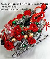 """Новогодний подарок """"Скандинавские сани с дедом морозом и подарками""""№41+5, фото 1"""