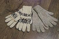 Женские шерстяные перчатки))) Оформление варежки разнообразное в ассортименте!!!!