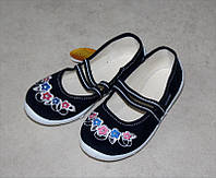 Детские тапочки Viggami, CEZKA #518, фото 1