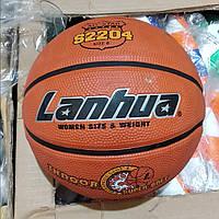 Мяч баскетбольный резиновый №6 LANHUA S2204 Super soft Indoor (резина 5ffaad69c80b9