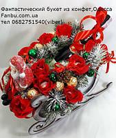 """Новогодний подарок """"Скандинавские сани с дедом морозом и подарками""""№17, фото 1"""