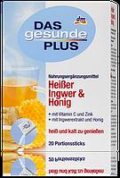 Витамины Das gesunde Plus Heiber Ingwer Honig 20 шт. Чай от простуды (Польша)