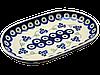 Блюдо сервировочное с полями малое 24 Лоза