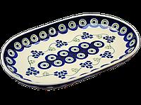 Блюдо сервировочное с полями малое 24 Лоза, фото 1