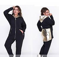 Спортивные костюмы размер 48-62 в Украине. Сравнить цены, купить ... 0918132d9e1