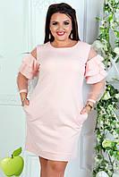 Нежно-розовое стильное женское батальное платье со вставками из сетки и кружев на рукавах  АРТ-7561/7