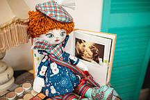 Набор для шитья куклы Актриса К1002