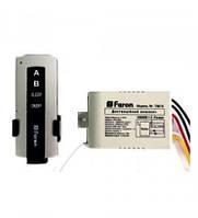 Дистанционный выключатель Feron TM75 2 канала, 1000Вт, 30м