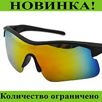 Солнцезащитные очки оптом в Украине. Сравнить цены, купить ... b7c3ce3e797