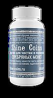 Средство для чистки и полировки серебряных монет